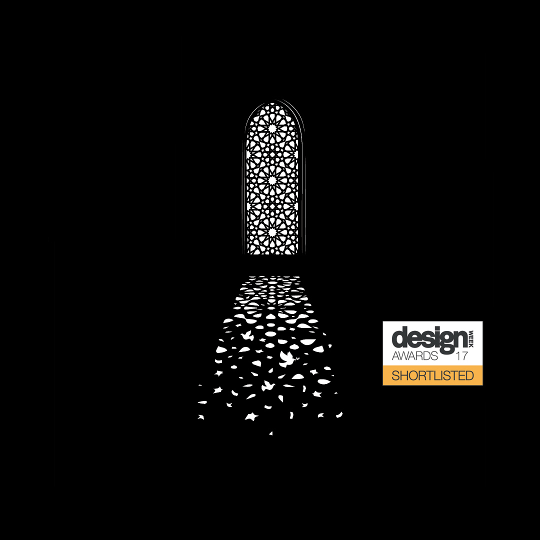 Point Of Light Shortlisted For Design Week Award 2017   Williams Murray Hamm